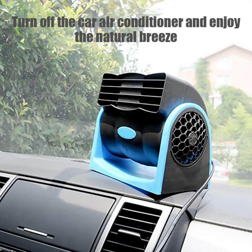 NG 12V 24V car Cooling Air Fan Electric Car Fan Speed Adjustable Silent  Cooler Vent Fans High Velocity Blower Safe Without Leaf Fan for Car SUV  Truck