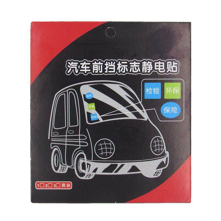 With this clear static cling film your stickers can be easily peeled away from windshield leaving no trace behind and requiring no clean up