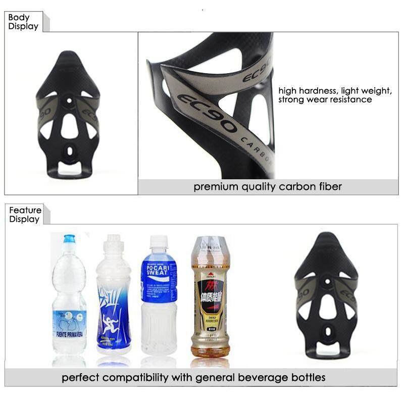 Perfect Profile Bike Riding Glass Water Bottle Holder Cages Durable Carbon Fiber