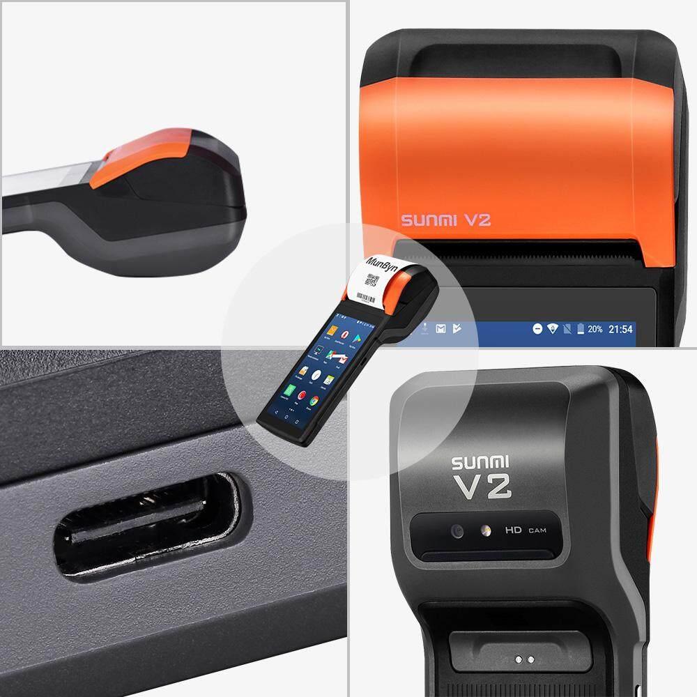 Sunmi V2 Android PDA Speaker Thermal Printer 4G WiFi Camera Scanner 1D/2D  NANO Sim Card Slot Mobile Payment Order Queue Control Restaurant