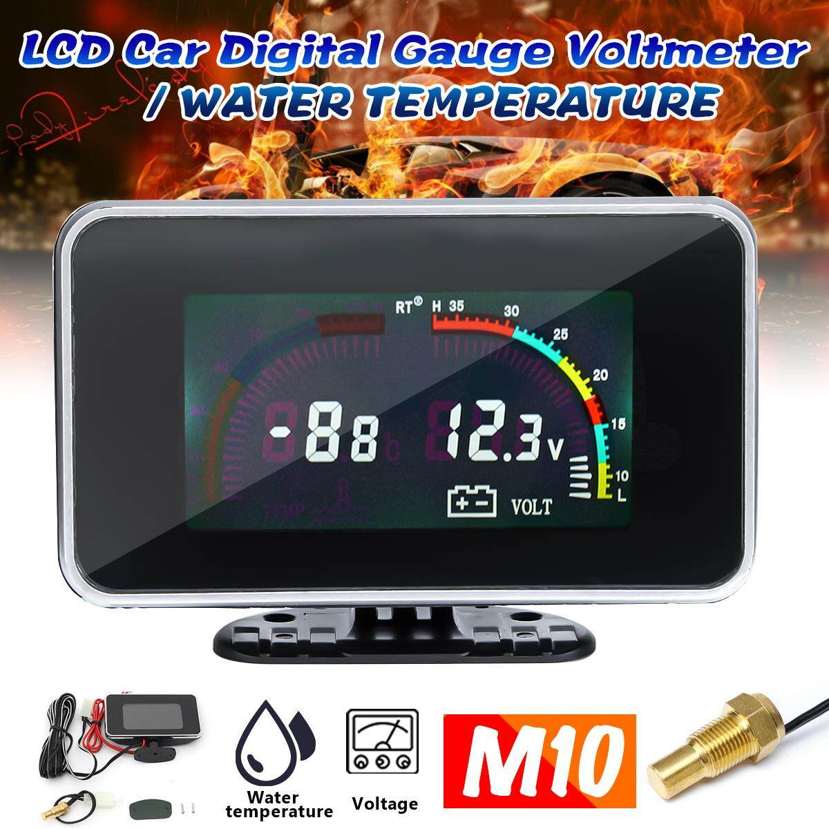 12V//24V Car 2 in 1 LCD Digital Display Voltmeter Water Temp Temperature Gauge