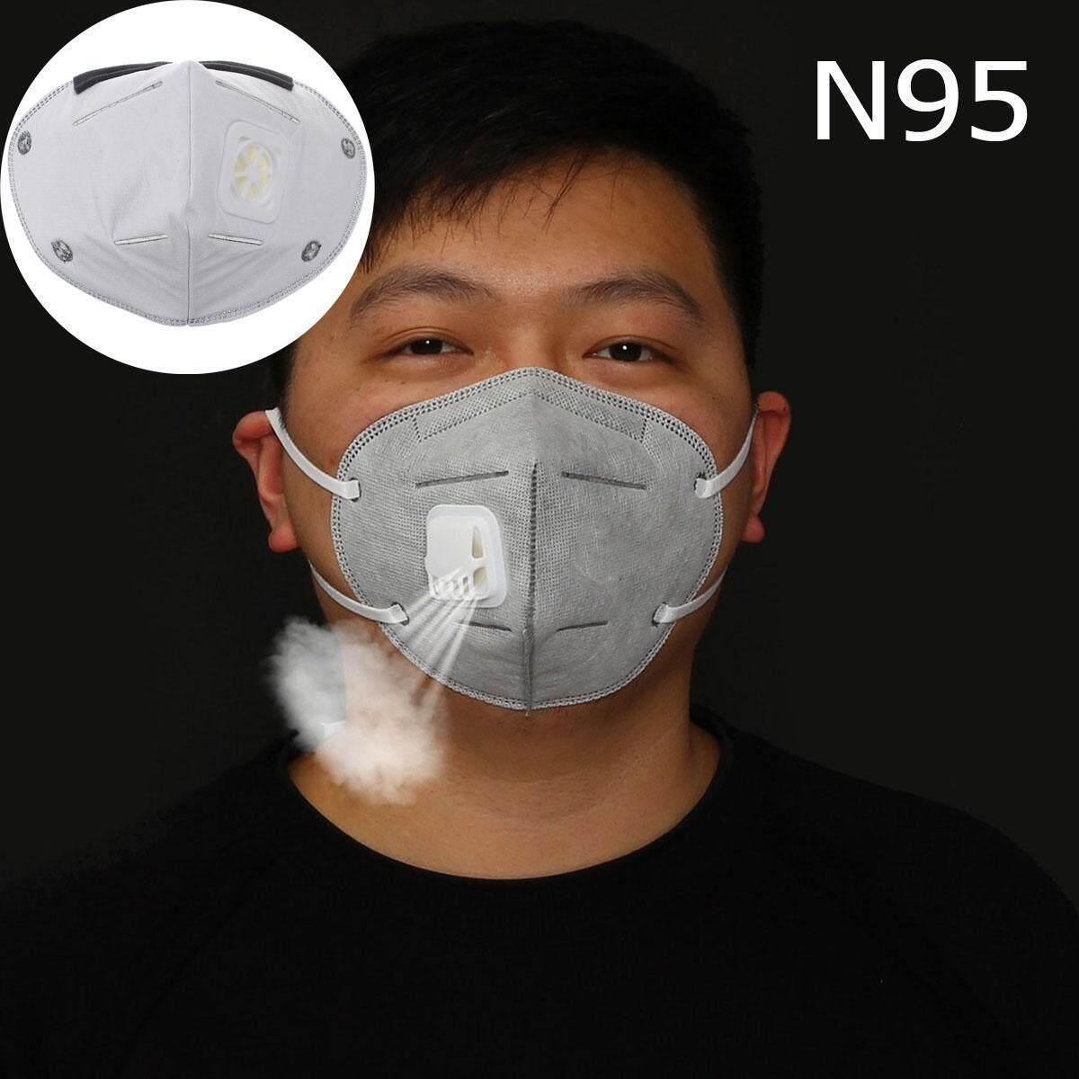 Activated N95 Fog Mask Anti-virus Breathing Layer Valve Pathogen Carbon 5