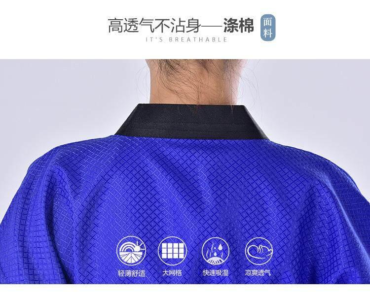 đồ võ Taekwondo Dobok xanh dương - ảnh 2