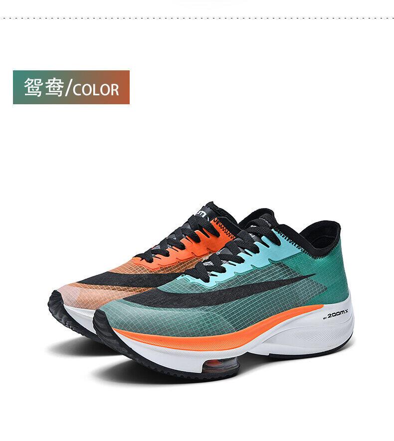 Giày Nam Rách 2 Giày Thể Thao Trang Web Chính Thức Phủ Điền Marathon Giày Chạy Bộ Rách 2 Mặt Lưới Pegasus Giày Chạy Đệm Khí Uyên Ương Nam 45