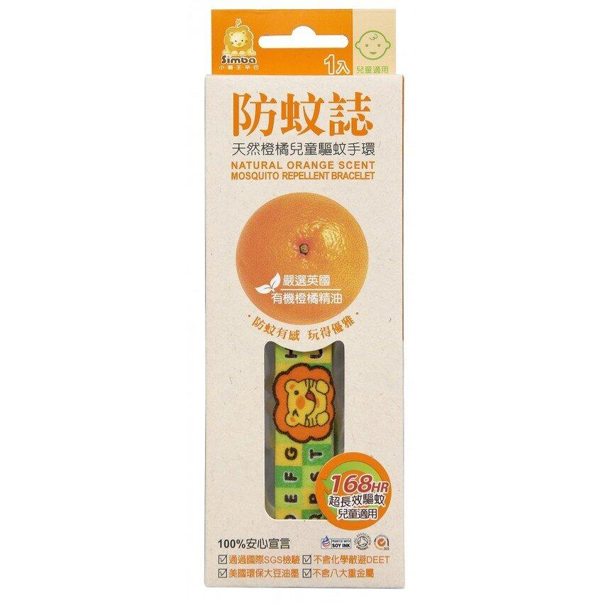 ( 3 in 1 )Simba Natural Mosquito Repellent  and Spray andBracelet