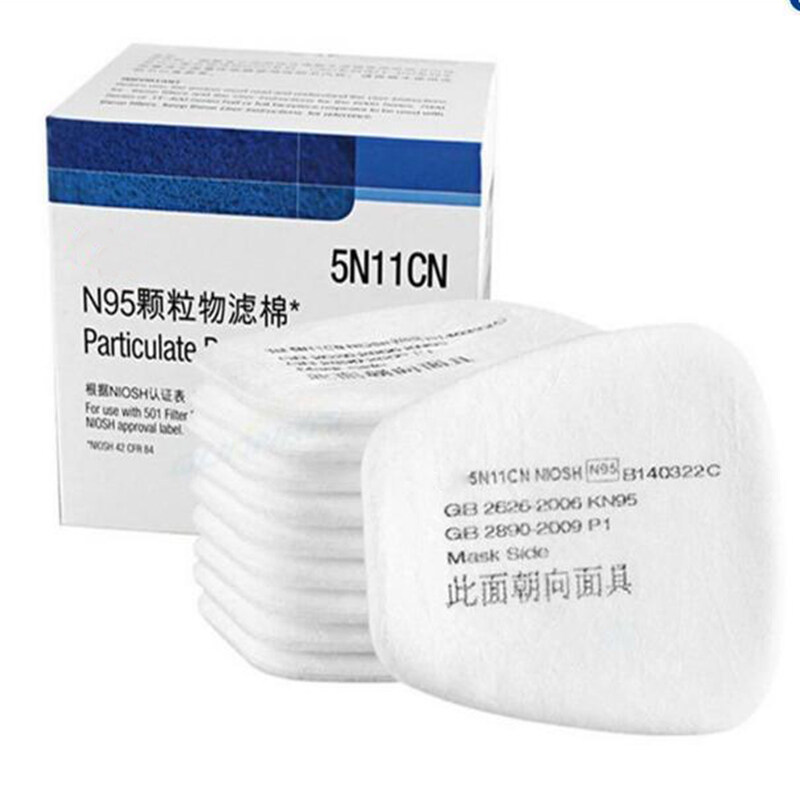 Buy 10pcs 5N11 N95 Cotton Filter For 6100/6200/6800/7501/7502 Respirator Gas Mask Malaysia