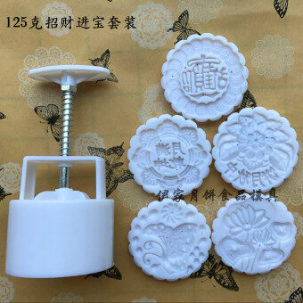 125g stereo fortune Butterfly snowy mid-autumn moon cake mold suitbaking Mold
