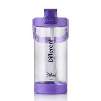 1400ml Relax Tritan Water Bottle with Straw - D7214 Purple