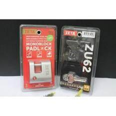 Buy 1PC ZETA CUT, IMPACT, WEATHER RESISTANT High Quality Pad Lock 62mm (chrome) Malaysia