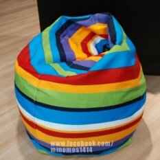 2 Layers Cover Removal Filling Bean Bag Chair Sofa Rainbow