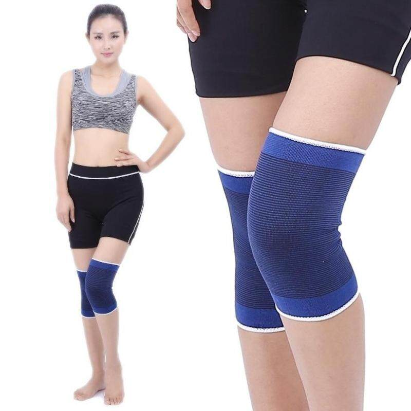 Buy 2 PC Sports Elastic Thermal Outdoors Basketball Knee Support Guards, Size: 22 X 14cm (Blue) Malaysia