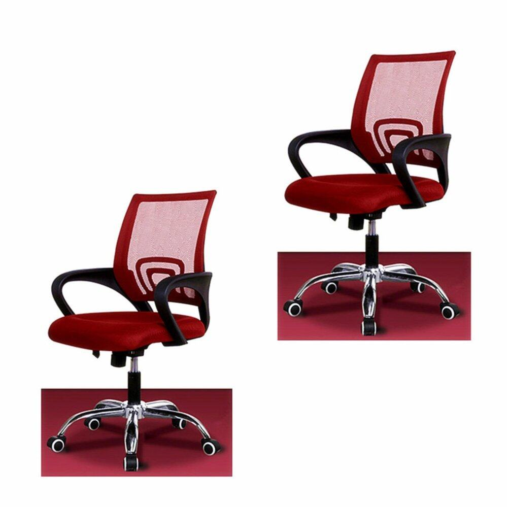 2 sets of adjustable curved backrest swivel mesh office chair malaysia