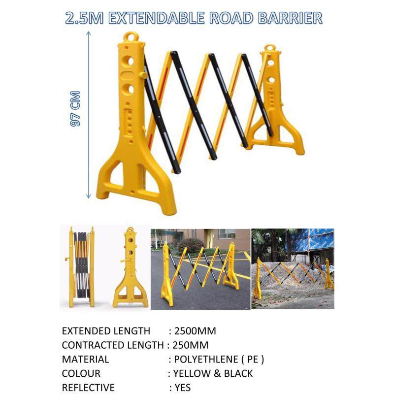 2.5M SAFETY ROAD BARRIER