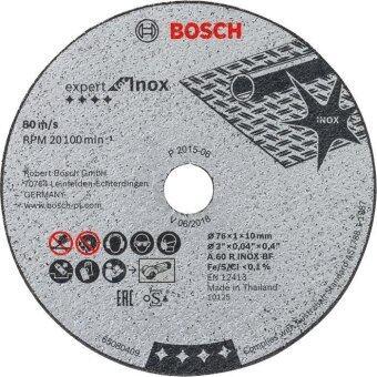 2608601520 5 PCS BOSCH INOX CUTTING DISC FOR BOSCH GWS 10.8-76V-EC