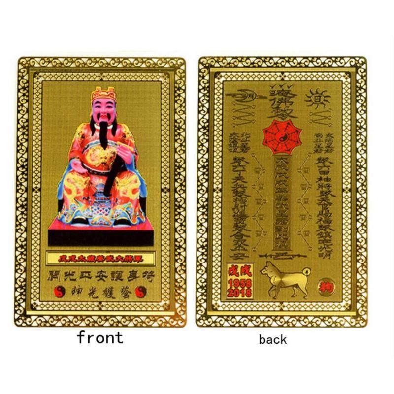 2pcs Feng Shui 2018 Tai Sui Amulet Card Gold