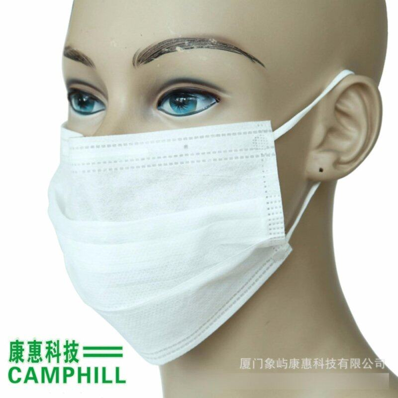 Buy 3 Layer Disposable Non Woven Surgical Medical Face Mask Mouth White (50 PCS X 1 Box) Malaysia