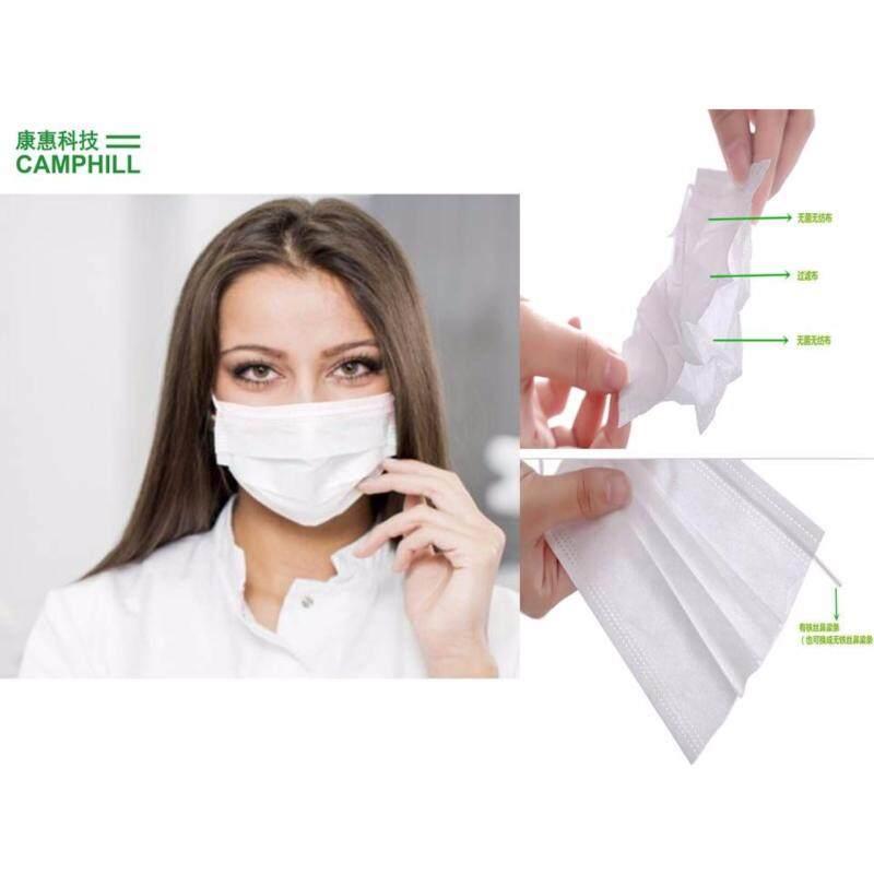 3 Layer Disposable Surgical Non Woven Medical Anti-Haze Facemask White (50 PCS X 15 Boxes)
