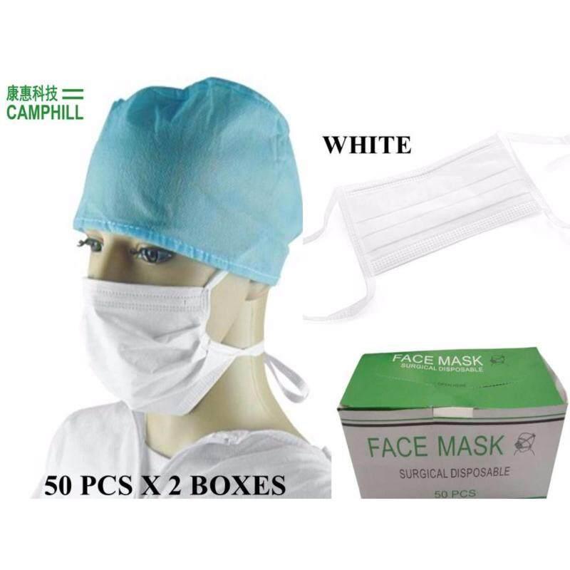 Buy 3 Layer Non Woven Tie On Disposable Anti-Haze Surgical Medical Facemask White (50 Pieces X 2 Boxes) Malaysia