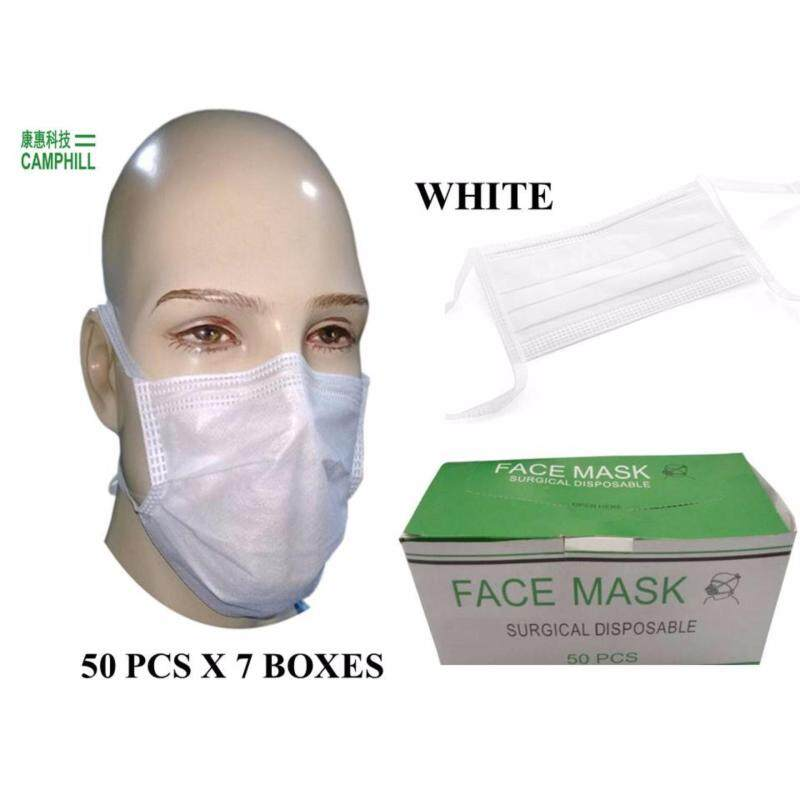 Buy 3 PLY Non Woven Disposable Tie On Anti-Haze [Anti-Dust] Surgical Medical Facemask White (50 Pieces X 7 Boxes) Malaysia