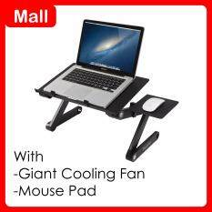 360 Degree Foldable Laptop Desk Computer Table Stand (With Giant Fan + Mouse Pad) Malaysia
