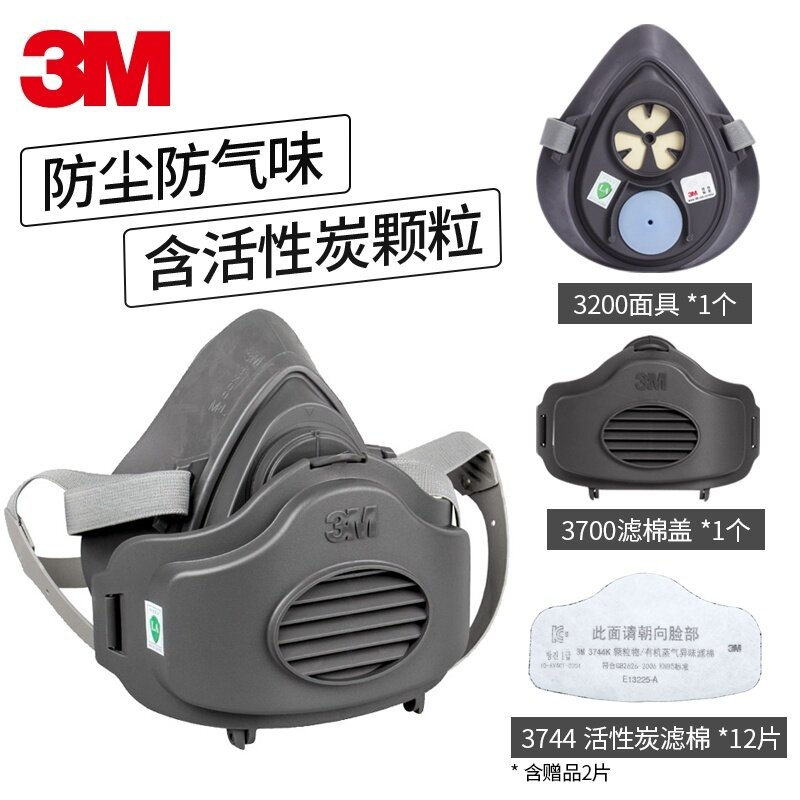 Buy 3m grinding Coal Mine industrial chemical mask dustproof masks Malaysia