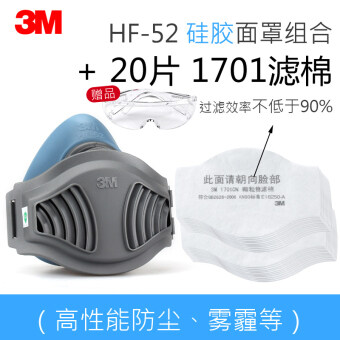 3m N95 comfortable silicone industrial dust masks dustproof mask