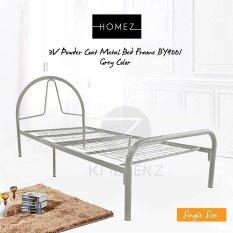 3v powder coat metal bed frame by9001 single grey