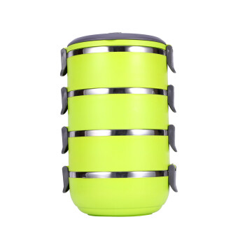 4 Layer Stainless Steel Portable Thermal Insulated Lunch Box FoodContainer(Green) - 3