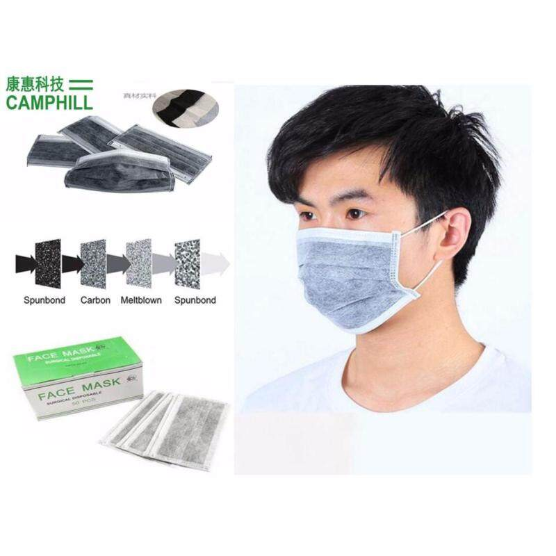 Buy 4 PLY Disposable Anti-Dust Surgical Medical Active Carbon Non Woven Facemask (50 PCS X 3 Boxes) Malaysia