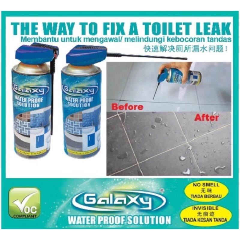 Buy 400ml Galaxy PB-GW001 Waterproof Solution Spray Malaysia