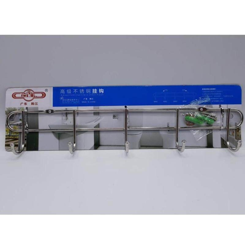 Buy 5 CLAW STAINLESS STEEL HANGER RACK NB-4281(BLUE) Malaysia
