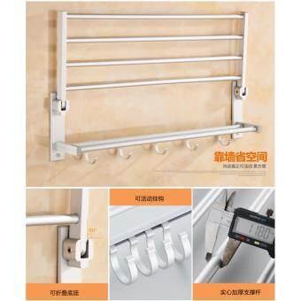 55cm Aluminium Bathroom Towel Shelf - 5