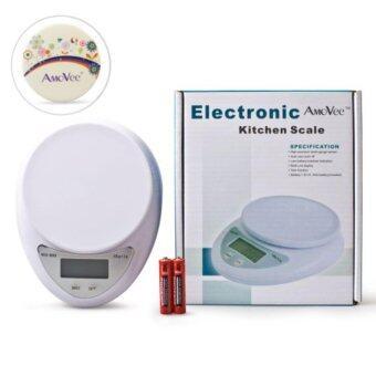 5kg 5000g 1g Digital LCD Kitchen Food Diet Weight Balance WeighingScale