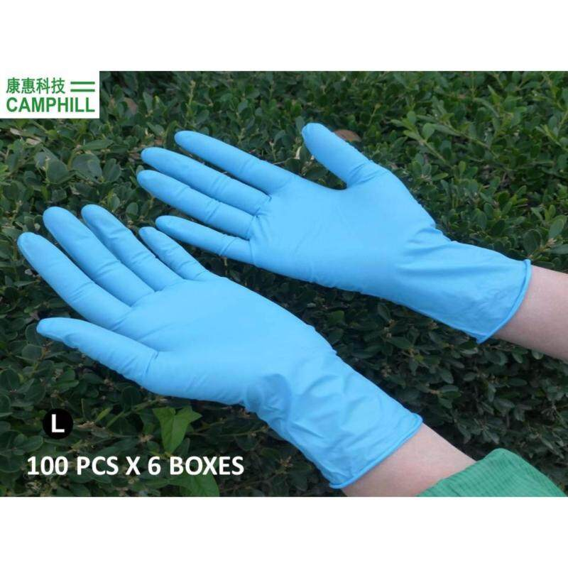 9 Inch Disposable Powder Free Doctor Medical Grade Examination Finger Nitrile Hand Glove Blue L Size (50 Pairs X 6 Boxes)
