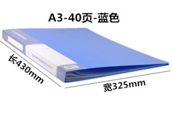 A3 file folder drawing Clip Book clip transparent paper bags book bag 8k plug page data bag student sketch Storage