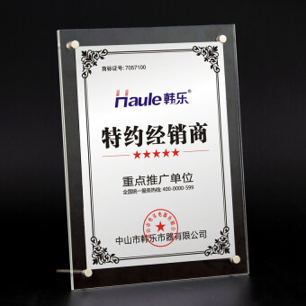 A4/A3/A5 Photo Frame trademark acrylic Frame