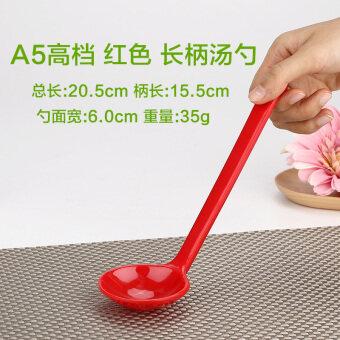 A5 shell spoon tableware color plastic spoon imitation porcelain spoon