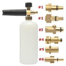 Adjustable Car Wash Snow Foam Lance Pressure Nozzle Soap Bottle 1/4 Adapter for Karcher Bosch Lavor Nilfisk Bubble Foaming Washer