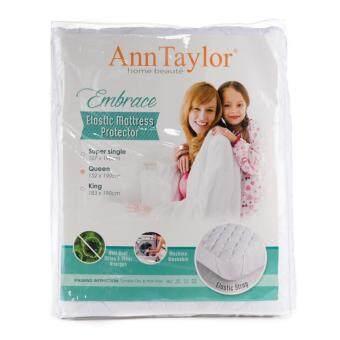 Ann Taylor Embrace Elastic Mattress Protector- Queen - 2