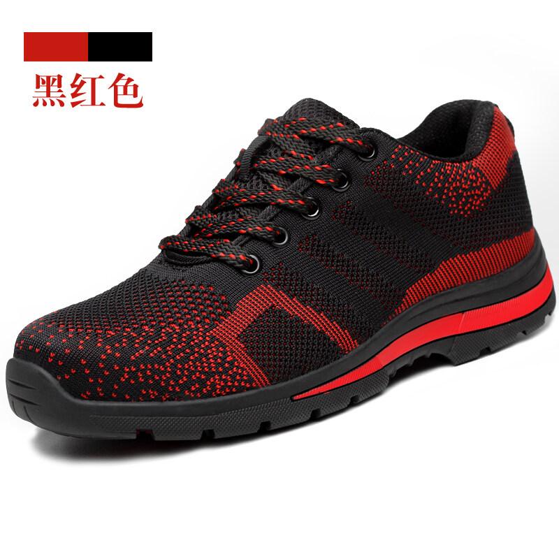 Buy Anti-smashing anti-piercing winter shoes protective shoes Malaysia
