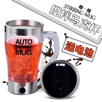 Automatic Mixing cup Protein Powder Milk Drink electric cups creative LR foam coffee cup mug cup