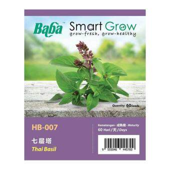 Harga Baba Smart Grow Seeds HB-007 Thai Basil 60SEEDS