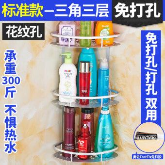 Bathroom hand-washing room toilet washed table storage rack bathroom shelf