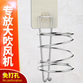 Bathroom toilet storage hand-washing room wall hangers hair dryer rack