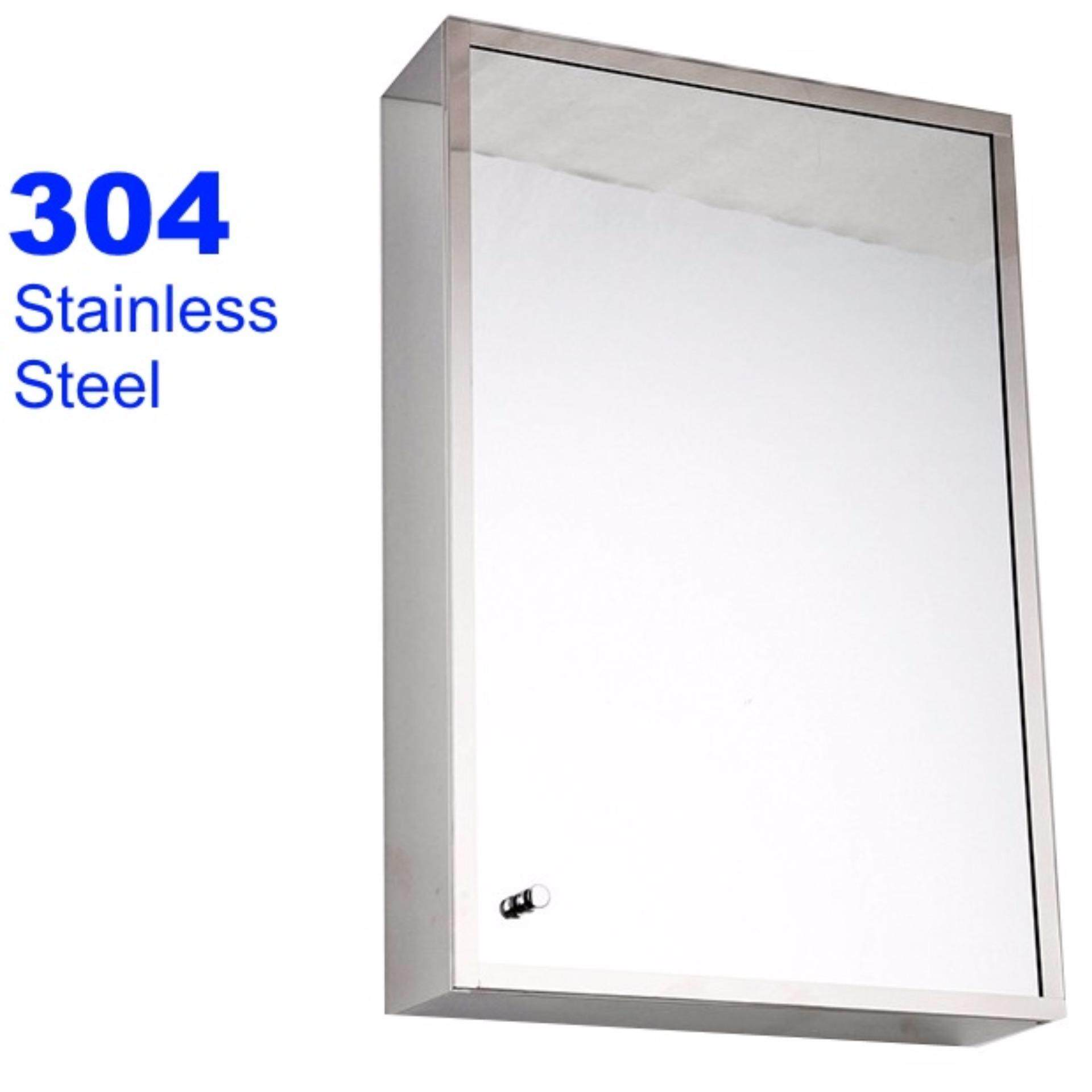 BDS Stainless Steel Mirror Bathroom Cabinet