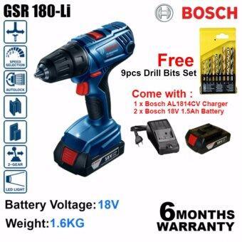 Bosch GSR180-Li Cordless Drill/Driver c/w Bosch 18V 1.5Ah Battery & 1pc Charger +Mixed Drill Bits Set