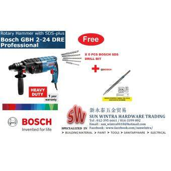 Bosch Rotary Hammer with SDS-plus GBH2-24DRE + FREE Drill Bit Set & Pointed Chisel (1 Year Warranty)