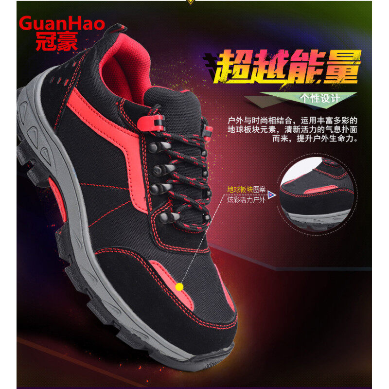 Buy Breathable deodorant safety shoes men safety work shoes steel header anti-smashing anti-stab wear work shoes labor summer Malaysia