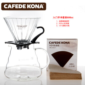 Harga Cafede Kona coffee filter set coffee pot