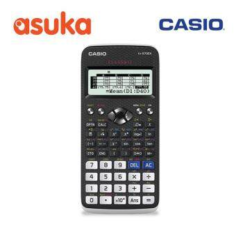 Harga Casio FX-570EX Standard Calculator